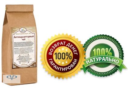 Производители монастырского чая в белоруссии